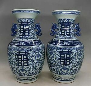 7 5kg Happy Character Of Blue White Porcelain Vase A Pair Of Late Qing Dynasty
