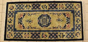 Vintage Mid Century Modern Chinese Hand Knotted Wool Area Rug Blue Pink