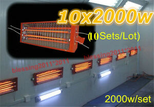 10 Sets 2kw Spray Baking Booth Infrared Paint Curing Lamp Heating Light Heater