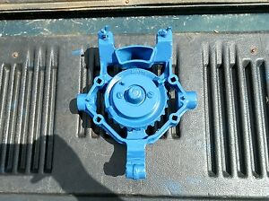 Ford 309 Planter Corn Hopper Bottom Locking Plate With Gear