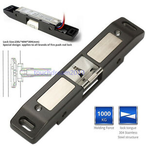 Fire Emergency Door Electric Strike Push Rod Lock For Panic Bar Exit Open Device