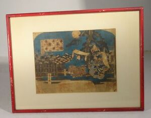 Antique Japanese Woodblock Woodcut Print On Paper Framed Hiroshige Signed