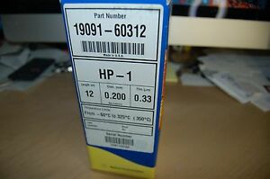 Agilent J w Scientific Gc Column Hp 1 19091 60312 Gas Chromatography Opened