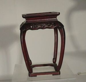 Antique Chinese Or Japanese Carved Hardwood Base Stand Mahogany Teak