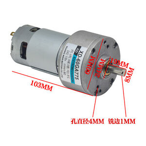 60ga775 Dc12v 24v 35w Dc Gear Motor Large Torque Variable Speed Control Motor