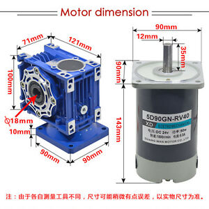 Dc24v 90w 18 240rpm 5d90gn rv40 Worm Gear Motor Large Torque With Self locking
