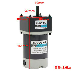Dc12v 24v 60w 4d60gn c Permanent Magnet Dc Gear Motor Adjustable Speed Cw ccw