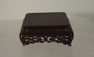Antique Chinese Carved Hardwod Rosewood Mahogany Teak Stand As Is