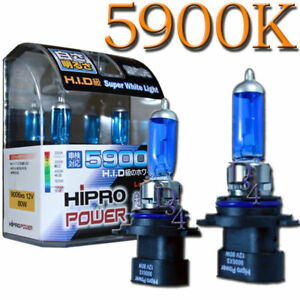 9006xs 100watt 5900k Super White Hid Xenon Light Bulb For Low Beam