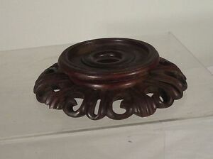 Antique Chinese Carved Hardwood Base Or Stand As Is Broken Legs