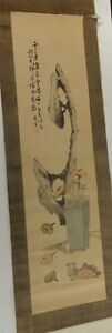 Antique Chinese Or Japanese Mid Century Scholar S Item Scroll Painting Signed