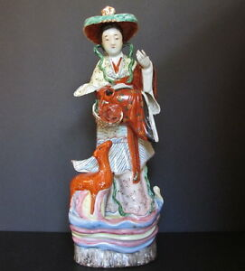Antique Chinese Famille Rose Porcelain Lady Goddess Mage Statue Figurine 14 25