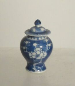 Antique Vintage Chinese Underglaze Blue And White Miniature Ginger Jar