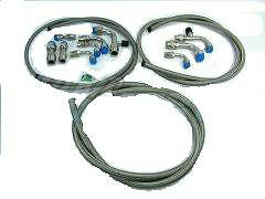 Aeroquip Stainless Steel A C Hose Kit