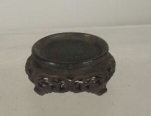 Antique Chinese Carved Wood Base Softwood Boxwood Stained Stand