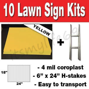Yellow 10 Pack Blank Yard Signs 18x24 With H stakes Free Shipping