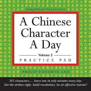 A Chinese Character a Day: v. 2 by Yungkin Lee Kit 2006 GBP 17.48