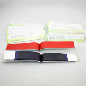 Practical Dental Articulating Paper Soft Thin Strips Red Blue 10 Sheet 20 Book