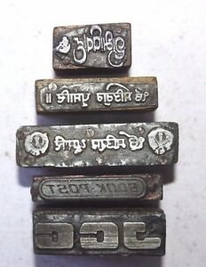 Lot Of 5 Antique Vintage Letterpress Metal On Wood Printing Blocks 091