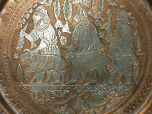 Antique Middle East Persian Tin Copper Art Tray Plate Plaque 15 5