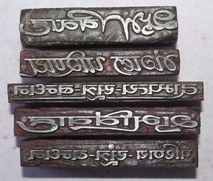 Lot Of 5 Antique Vintage Letterpress Metal On Wood Printing Blocks 092
