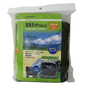Carmate Insecticidal Net Black For Rear Gate Lm37 F s Ep Jdm Oem