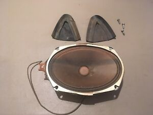 1955 Cadillac Speaker Deville 60 62 Sedan Eldorado Parts Core Used Original