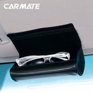 Carmate Japan Cz332 Car Sunglass Case Holder Box Real Leather Style Black