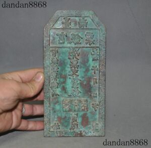 8 Collect Rare Old Chinese Dynasty Palace Pure Brozne Ancient Money Coins Mold