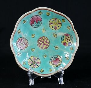 Antique 6 Chinese Hand Painted Turquoise Famille Rose Porcelain Pottery Bowl