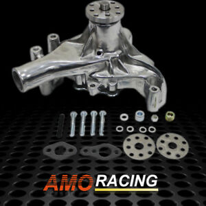 Polished High Volume Aluminum Long Water Pump Fit Small Block Chevy Sbc 350
