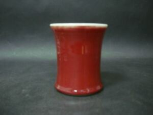 Fine And Old Chinese Langyao Red Glaze Porcelain Brush Pot With Mark