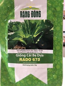 Asian Cabbage Cai Be Dua New Seal Package 10gram