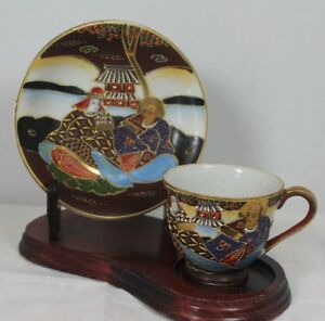 Vintage Japanese Demitasse Hand Painted Moirage Cup And Saucer Immortals