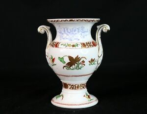 Antique Early 19th Century Spode Small 5 1 8 H Urn Vase Pattern 2638
