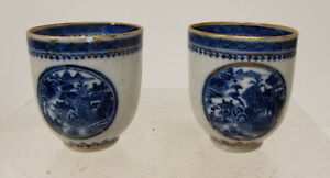 Antique Pair Of Chinese Underglaze Blue And White Teacups As Is Chipped