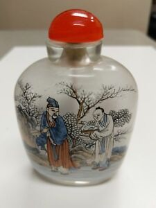 Reverse Painted Chinese Snuff Bottle 4 25 High