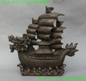 11 Old Chinese Bronze Fengshui Coin Money Dragon Head Dragons Boat Statue