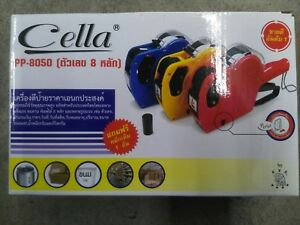 Cella Pp 8050 Eos 8 Digits Price Tag Gun Labeler Retail Tool Price Gun 1 Ink