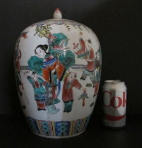 Large Antique Chinese Famille Rose Figural Scenes Jar Ginger Jar 12 Tall