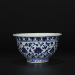 China Antiques Hand Painted Ming Yongle Blue White Interlock Branch Lotus Cup