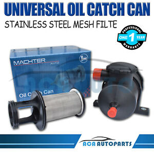 Universal Racing Engine Oil Catch Tank Can Reservoir Breather Stainless Filter