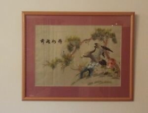 Oriental Chinese Japanese Embroidered Picture Of Eagle In Wooden Frame