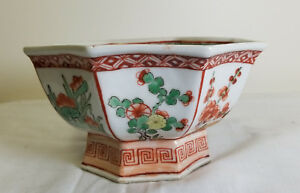 Antique Chinese Japanese Enamel Painted Floral Bowl Artemis Leaf Iron Red