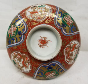 Antique Japanese Fine Imari Gilt Decorated Dish Bowl Plate Chipped As Is