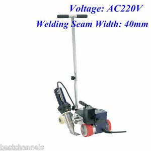 Ac220v Rw3400 Roofer Automatic Roofing Hot Air Welder 40mm Overlap Nozzle