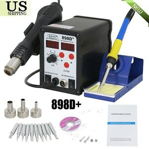 2 In 1 Soldering Rework Stations Smd Hot Air Iron Gun Desoldering Welder 898d E
