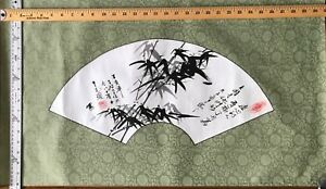Chinese Decorative Fan Shape Painting On Rice Paper Green Silk Mounted Hemmed