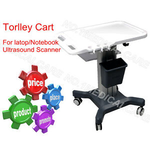 Mobile Trolley Cart For Portable Ultrasound Scanner System Contec