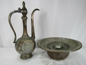 Antique Arabic Islamic Repousee Copper Ewer Pitcher Portable Wash Basin Set